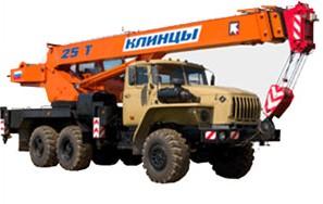 Автокран КС-55713-3К Клинцы на шасси УРАЛ 5557