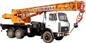 Автокран КС-55713-6К Клинцы на шасси МАЗ-630303 с гуськом